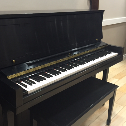 /pianos/used-inventory/steinway-piano-model-1098