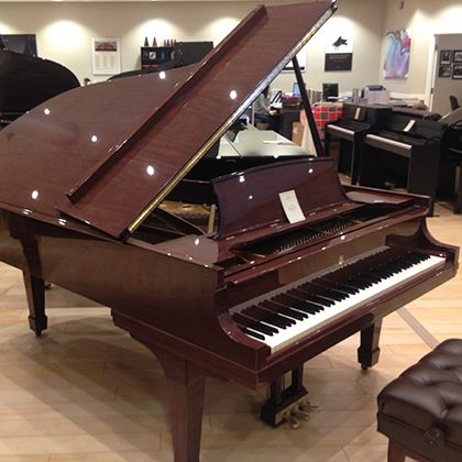 /pianos/used-inventory/1980s-Steinway-Model-B-Grand-Piano-Walnut-Finish