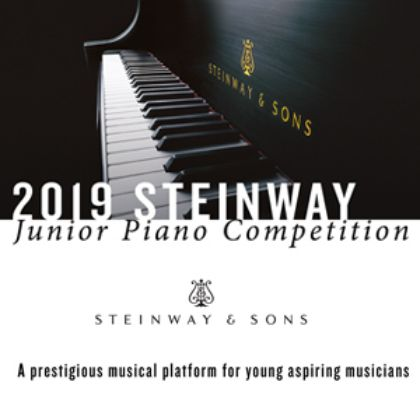 /news/2019/2019-Steinway-Junior-Piano-Competition