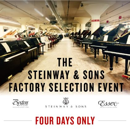 /news/2021/The-Steinway-Factory-Selection-Event0
