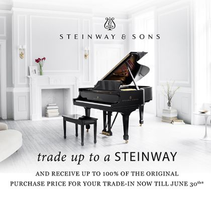 /news/2019/trade-up-to-a-steinway1