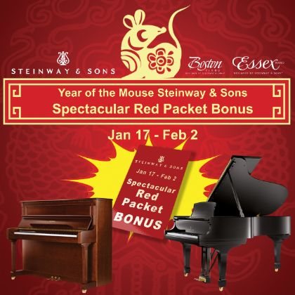 /news/2020/Year-of-the-Mouse-Spectacular-Red-Packet-Bonus